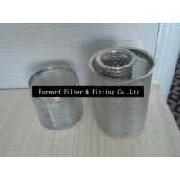 Stainless Steel Wire Mesh Filter Sieve Cylinder For Petrochemical High Temperature Gas Filtration Manufactures