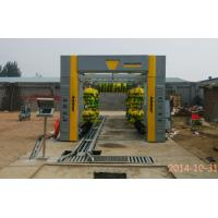 Buy cheap Washing Speed Quickly Autobase Professional Car Wash Systems High Efficiency from wholesalers
