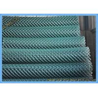 Buy cheap 10 FT Length Commercial Chain Link Fence Heavy Duty Corrosion Resistant from wholesalers