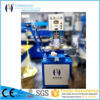 Buy cheap Elastic Webbing / Ribbon / Belt / Tape Automatic Embossing Machine from wholesalers