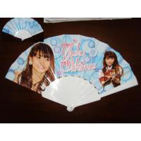 Buy cheap 23cm Promotional hand fan , with plastic frame and paper both-side printed from wholesalers