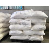 Buy cheap Potassium carbonate  exported to Siri lanka  as active carbonate  CAS 584 08 7 from wholesalers
