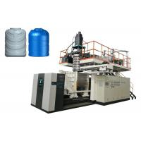 Buy cheap Material Saving Water Tank Blow Molding Machine 2000 - 5000L Capacity For Table from wholesalers