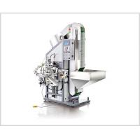 Buy cheap JY-01R auto hot stamping machine for bottle round surface from wholesalers