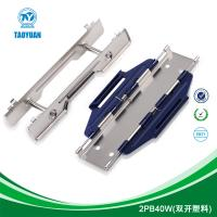 Buy cheap Japanese products post binder, folder mechanism from wholesalers