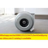 Buy cheap High efficiency centrifugal inline fan for fire smoke exhaust with TUV certificates from wholesalers