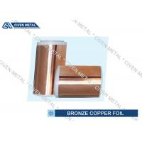 Bronze Copper Foil Rolls Twinkle and Cleaning Degrease Treated