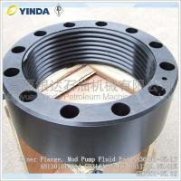 Wholesale 35CrMo Mud Pump Liner Flange NB2200G.05.08 GH3161-05.16 Honghua HHF1600 from china suppliers