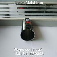 Buy cheap Chemical tin cans Diam.52 height 150mm for motor flush from wholesalers
