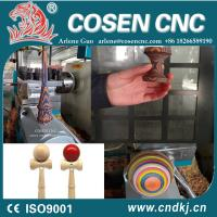 Buy cheap wooden toy making machine cnc wood lathe from China TOP1 factory from wholesalers