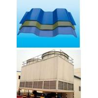 Buy cheap Reliable frp cooling tower casing and siding,FRP Deck panels,cooling tower wall from wholesalers