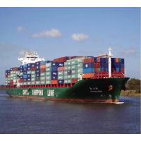 Buy cheap Reliable LCL Freight Forwarder Freight Shipping To Mexico Peru Chile from wholesalers