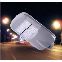 China Outdoor LED Street Lighting , Security Waterproof Led Lights 80w Warm White For Street on sale