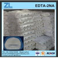 Buy cheap Best price Ethylene diamine tetraacetic acid disodium salt from wholesalers
