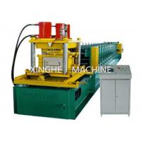 Buy cheap 7.5 KW Galvanized Steel Purlin Roll Forming Machine With 6 Ton High Capacity from wholesalers