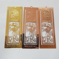 Buy cheap Slim slender photo etched page bookmarks, promotional gift chemically etched bookmarks, from wholesalers