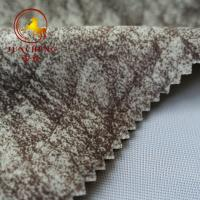 Buy cheap Polyester suede sofa fabric gilding velvet combined fleece Home textile sofa fabric from wholesalers