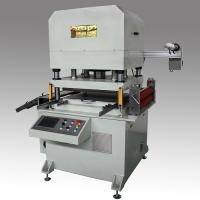 Buy cheap flat bed label die cutting machine from wholesalers