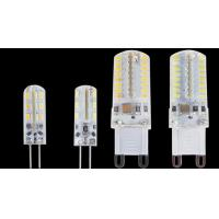 Hot new products for 2015 led lighting G4 G9 mini led bulb g4 led replacement Manufactures