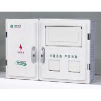 Buy cheap Professional DMC SMC Meter Box , Pole Mounted Large Polycarbonate Meter Box from wholesalers