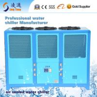 Buy cheap air cooled water chiller/industrial air chiller/chiller with air cooling from wholesalers