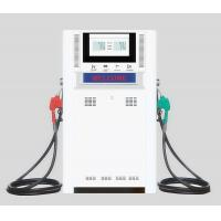 Buy cheap common type fuel dispenser from wholesalers