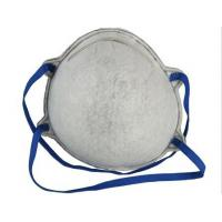 Buy cheap Four Layer Activated Carbon N95 Dust Mask Cup Type  High Efficiency Low Resistance from wholesalers