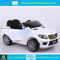 Buy cheap Factory Wholesale High Quality Children Toys Electric Car Child Ride on Battery Operated Kids Plastic Baby Car from wholesalers
