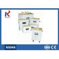 Buy cheap High Accuracy CT / PT Standard Current Transformer  RSHL-200A from wholesalers