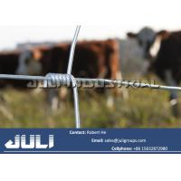 Buy cheap Fixed knot wire fencing, cattle fence, filed wire fence, deer fences from wholesalers