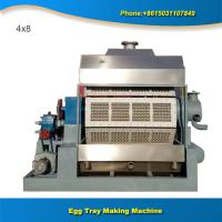 Buy cheap Good performance small produce paper egg tray moulding machine from wholesalers