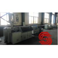 Buy cheap High Speed Corrugated Pipe Production Line For Air Conditon , 18.5kw Motor Capacity from wholesalers