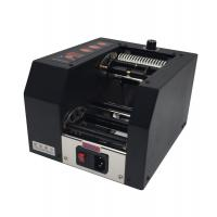 Buy cheap Automatic Cuttiing Machine Tape Dispenser For Packing Tape Easy Operation from wholesalers
