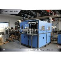 Buy cheap 4 Cavity Mould Bottle Blowing Machine Plastic Injection Molding Equipment from wholesalers