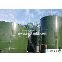 Buy cheap Glass Fused Steel Tanks Durable with 0.25 mm - 0.40 mm Double Coating thick from wholesalers