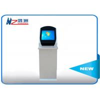 China Ticket vending kiosk with automatic self service payment function on sale