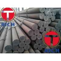 Buy cheap Hot Rolled C45 Round Bar / S45C SAE1045 CK45 Alloy Steel Round Bars from wholesalers
