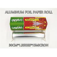Buy cheap real heavy duty Household aluminum foil packing roll paper grill paper roll 1000sq.ft from wholesalers