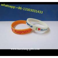 Buy cheap eco-friendly party gifts safety oem silicone bracelets for advertising gifts from wholesalers