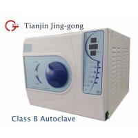 Buy cheap Pressure Steam sterilizer Equipments with printer, CE, ISO,IEC factory supply from wholesalers