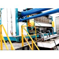 Buy cheap High Automation Rotary Egg Tray Forming Machine / Egg Carton Production Line from wholesalers