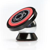 Buy cheap 360 Rotating Magnetic Car Mount Aluminum GPS Smartphone Car Holder from wholesalers