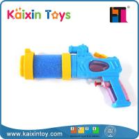 Buy cheap cheap water play gun toys online from wholesalers