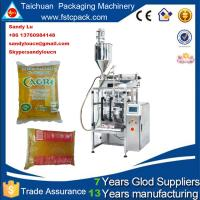 Buy cheap Vegetable oil packaging machine , palm oil filling forming sealing packing machine from wholesalers