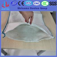 Buy cheap reasonable price woven & nonwoven geotextile Sand Bag from wholesalers