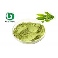 Buy cheap Organic Ceremonial Matcha Green Tea Powder For Beverages Ice Cream Healthy from wholesalers
