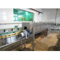China Halal Chicken Canned Food Production Line Poultry Processing MachineryFor Iron Tins on sale
