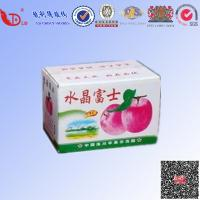 Buy cheap Good Quanlity carton Box for Packing fruit and vegetable paper packaging big size from wholesalers