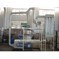 China SMW Series PVC Pulverizer Machine / PVC milling machinery Dual cooling system on sale