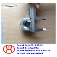 Buy cheap ASTM A194 2H hex nut cold galvanized from wholesalers
